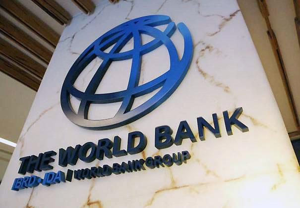 Banco-Mundial-a.jpg