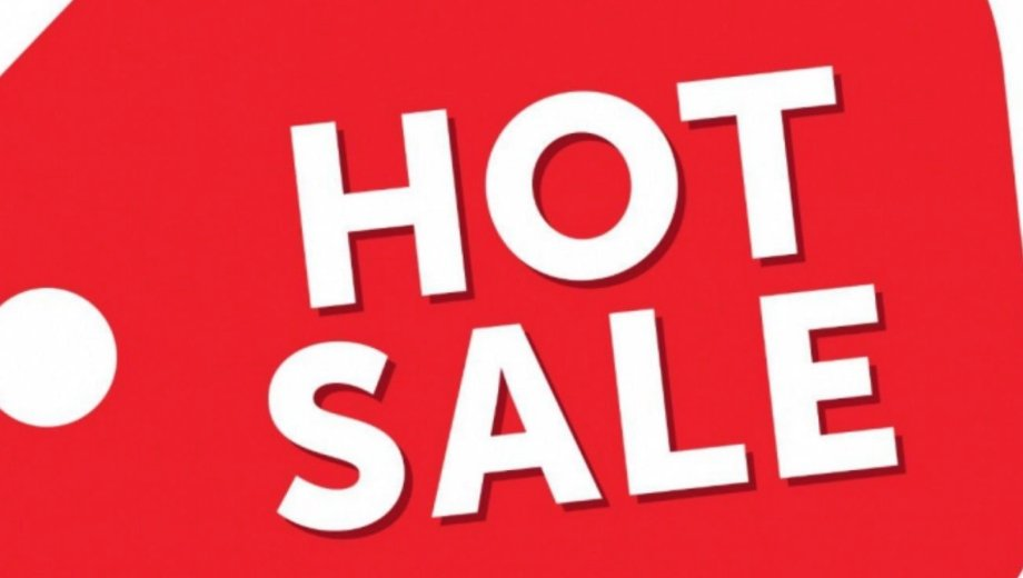Hot-Sale-2019.jpeg