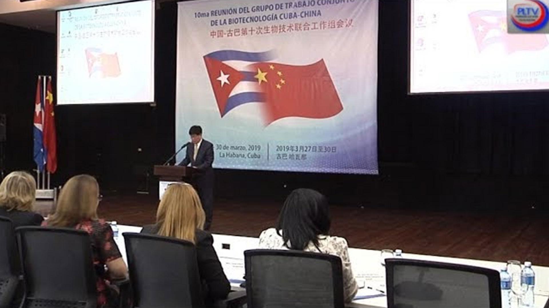 Cuba-empresas-chinas.jpg