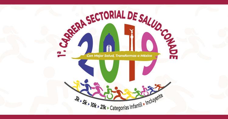 Carrera-Sectorial-de-Salud-Conade.jpg