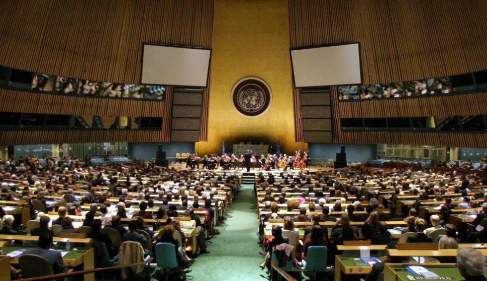 Comité-de-ONU-pide-a-México-indagar-desaparición-forzada-de-estudiante.jpeg